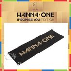 Wanna One ��ʥ�� ���� �������� 2nd mini album official slogan
