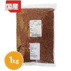 岡山県産 赤米 1kg