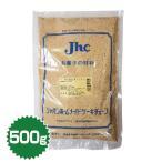 小麦胚芽(クッキー用)500g