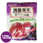 蒟蒻(こんにゃく)寒天ゼリーの素(ぶどう味)125g