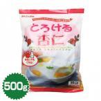 杏仁豆腐の素 とろける杏仁 500g