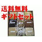 雑穀九種詰め合せセット(箱入り)