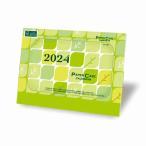 卓上カレンダー ペーパーケースカレンダー(名入れ)  300〜399冊の時