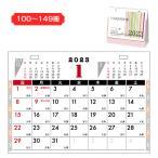 プラリング 卓上カレンダー2018/大  (名入れ)  100〜199冊の時