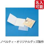絆創膏 綿棒 脂とり紙 紙石鹸カテゴリのノベルティ向けあぶらとり紙(白紙) 鼓 10枚入  購入単位:1000個〜 安い プリント 低単価