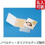 絆創膏 綿棒 脂とり紙 紙石鹸カテゴリのノベルティ向けあぶらとり紙(茶紙) 扇子 10枚入  購入単位:1000個〜 プリント 安い 安価