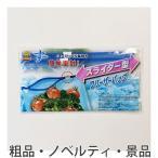 名入れ 販促品 ノベルティ向けスライドジッパー2P  購入単位:500個〜 まとめ買い 卸売り まとめ売りに!