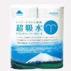 トイレットペーパー バンビーナ 超吸水 4ロール 1ケース 30個販売 1142 トイレットロール シャワートイレに ノベルティ 販促品