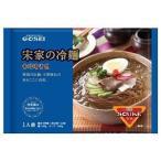 【宋家】 冷麺セット 460g (1人前)