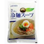 【GOSEI】サン冷麺 (スープ)270gx30個『1個当り¥81税込』