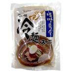 【ボリチョン】 濃い味冷麺スープ 300g ★特価セール★