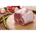 【豚肉】【輸入産】『量り売り』 豚肩ロースブロック1kg 〔クール便選択〕