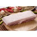 【豚肉】【輸入産】★量り売り★ 豚三段バラブロック1kg〔クール便選択〕