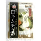 花菜 白キムチの素 80g 【韓国調味料・韓国食品・韓国食材】