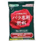 /元肥/肥料/ハイポネックス バラ専用肥料 2kg