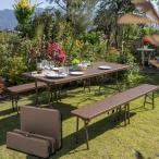 イージーキャリー ダイニングテーブル ラタン調 3点セット ブラウン/メーカー直送 代金引換 同梱不可/折りたたみ 完成品 ガーデンテーブル