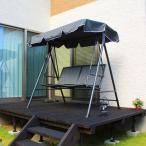 先行予約3月下旬入荷予定 G-Style ルーエ スウィングベンチ メーカー直送 代金引換・同梱不可 ガーデンファニチャー ガーデンベンチ ブランコ 屋外用 庭用