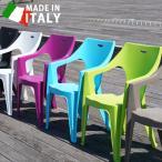 先行予約6月下旬頃入荷予定/KRETA ガーデンチェア クレタ カラフル イタリア直輸入