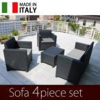 ラタン調ガーデンファニチャーソファ4点セット NEW STAR SET/ガーデンテーブルセット イタリア直輸入 ラタン調 樹脂製