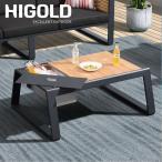 ガーデンファニチャー NEW YORK cooler Table(ニューヨーク クーラーテーブル) 専用カバー付 大型宅配便