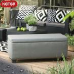 ケター アウトドア収納スツール ミランガーデンソファ Keter Garden stool 大型宅配便