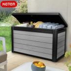 KETER Denali Deck Box (ケター デナリデッキボックス380L)ケター ケーター 座れる ベンチ 物置 ゴミ箱 木調 あすつく対応