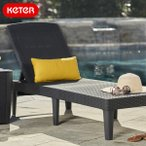 keter ケター 畳めるラタン調サンラウンジャー ジャイプール ブラック ブラウン ガーデンリクライニングチェア