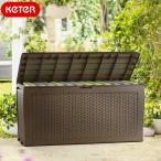 ケター ラタン調ガーデンボックス サモアボックス Keter SAMOA Box 大型宅配便 屋外収納 プラスチック 樹脂製 あすつく対応商品