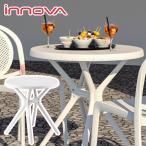 イノバ ビクター ラウンドテーブル VICTOR 直径70cm ホワイト グレー ブラック カフェ BBQ アウトドア バルコニー ベランダ あすつく対応