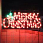 2in1イルミネーション /2Dソフトモチーフライト メリークリスマス/クリスマスイルミネーション/タカショー(603572)