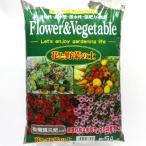 丸石園芸花と野菜の土 5L/用土/土壌改良/