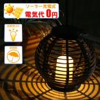 ソーラーランタンライト ラウンド/ソーラーライト/LEDイエロー/LEDライト/LEDガーデンライト
