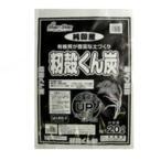 田宮園芸籾殻くん炭 20L/用土/土壌改良/