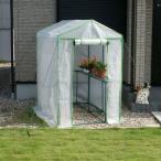 温室 ビニール/ビニール温室 大きな温室ビッググリーン ビニールハウス フラワースタンド 大型温室