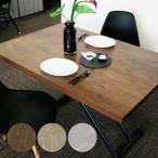先行予約 ガス圧昇降テーブル 大型宅配便 完成品 天板幅120cm  テーブル 昇降テーブル  ダイニングテーブル 高さ調整 ガス圧調整