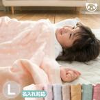 ガーゼケット 6重 ガーゼ ドット柄 名入れ刺繍対応 おなかけっと ハーフサイズ 日本製 ベビー 子供