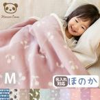 【名入れ刺繍対応】日本製 ひなたぼっこ綿毛布  クォーターサイズ   70×100 全4柄 保育園、幼稚園用に◎ 綿100%