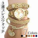 雅虎商城 - 3連 ブレスレット風 ウォッチ レディース 腕時計