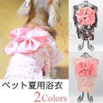 ドッグウェア 小型犬用 猫用 ドレス チェック