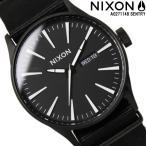 NIXON セントリー 腕時計