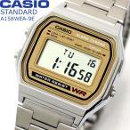 CASIO カシオ 腕時計 チープカシオ チプカシ スタンダード デジタル レディース メンズ ベージュ A158WEA-9E