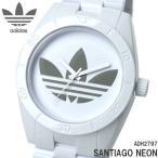 アディダス adidas 腕時計 SANTIAGO サンティアゴ