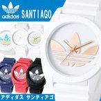 アディダス adidas 腕時計 時計 サンティアゴ SANTIAGO ウォッチ メンズ レディース スポーツウォッチ