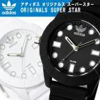 ADIDAS アディダス オリジナルス 腕時計 クオーツ 10気圧防水 ADH-1969 ADH3101 ADH3102 シリコン スポーツ Shell Toe ユニセックス メンズ レディース