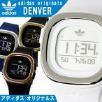 ADIDAS アディダス DENVER デンバー 腕時計 デジタル クオーツ 10気圧防水 ストップウォッチ アラーム タイマー カレンダー ユニセックス メンズ レディース