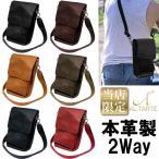 バッグ ショルダーバッグ かばん 鞄 ウエストバッグ ウエストポーチ 本革 レザー