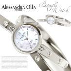 腕時計 レディース バングル ブレスレット セール