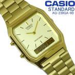 ショッピングカシオ カシオ CASIO スタンダード メンズ レディース アナデジ 腕時計 AQ-230GA-9D シンプル ゴールド×文字盤アイボリー
