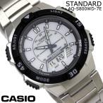 カシオ CASIO メンズ 腕時計 タフソーラー アナデジ AQ-S800WD-7E チープカシオ シルバー 文字盤 ホワイト