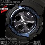 ショッピングShock G-SHOCK カシオ 電波 腕時計 CASIO Gショック メンズ ソーラー AWG-M100A-1